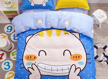 Vivilinen Smile Cat Pattern Kids Cotton 4-Piece Duvet Cover Sets