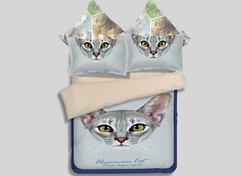 Vivilinen Cute Russian Blue 3D Printed 4-Piece Polyester Duvet Cover Sets