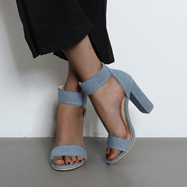 Ericdress Line-Style Buckle Heel Covering Chunky Sandals
