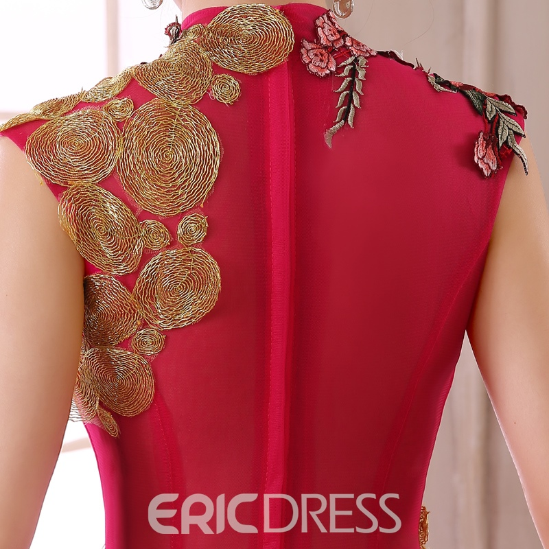 Ericdress High Neck broderie robe boule Quinceanera robe longue