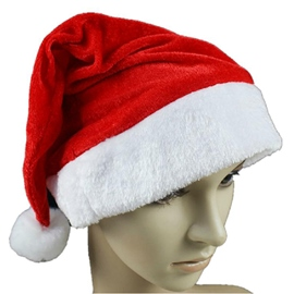 Ericdress White Short Plush Christmas Hat