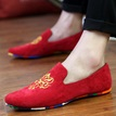 Ericdress Comfy Canvas Slip-On Men's Casual Shoes