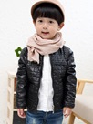Ericdress Solid Color Boys Jacket