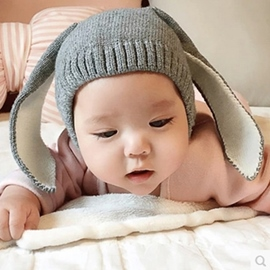 Ericdress Cute Rabbit Ear Design Baby's Hat