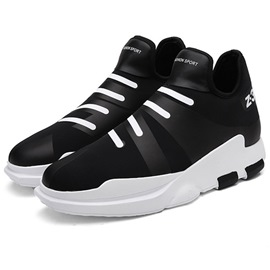 Ericdress Fashion Mid Cut Men's Athletic Shoes