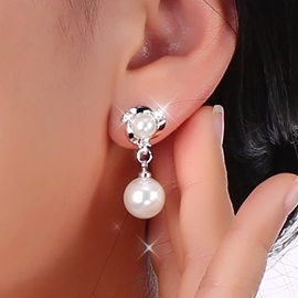 Ericdress Graceful Anti-Allergy Pearl Pendant Women's Drop Earring