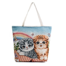 Ericdress Rainbow Naughty Cat Embroidery Tote Bag