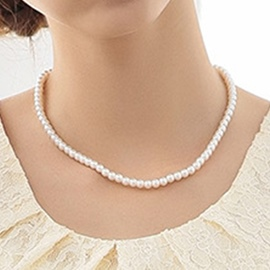 Ericdress Splendid Artificial Pearls Necklace