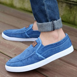 Ericdress Trendy Breathable Men's Canvas Shoes