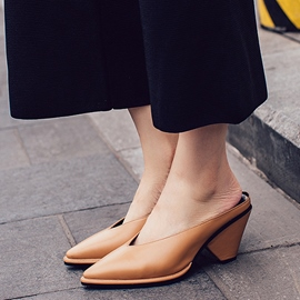 Ericdress Noble Point Toe Mules Shoes