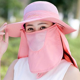 Ericdress Solid Color Face Covering Design Cotton Sun Hat