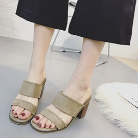 Ericdress Elegant Open Toe Mules Shoes
