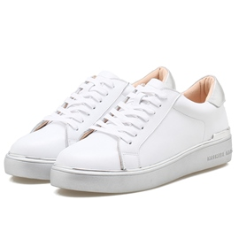 Ericdress PU White Round Toe Sneakers