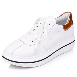 Ericdress Simple Round Toe White Sneakers