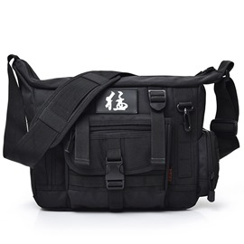 Ericdress Solid Color Nylon Men's Tactical Bag