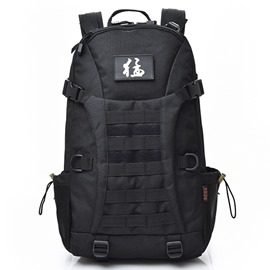 Ericdress Waterproof Men's Sport Backpack