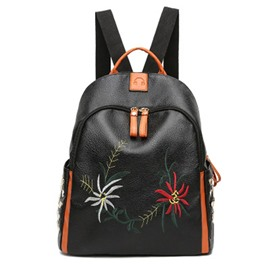 Ericdress Trendy Embroidery Zipper Backpack