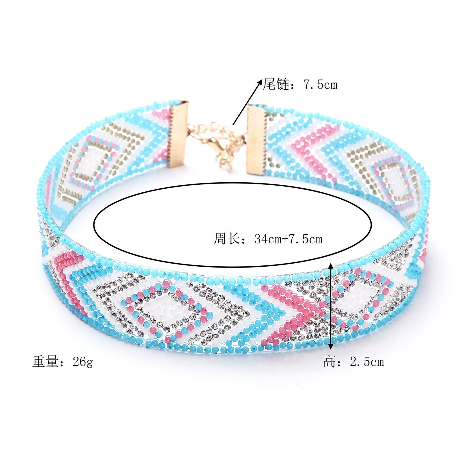 Ericdress All Match Colorful Beads National Style Bracelet