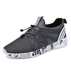 Ericdress Stripe Low-Cut Patchwork Mens Athletic Shoes