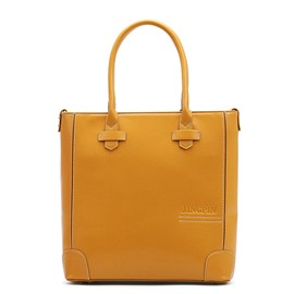 Ericdress Simple Vertical Type PU Tote Bag