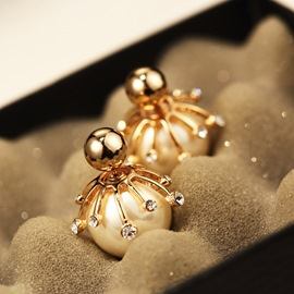 Ericdress Exquisite Pearl Allergy Free Stud Earring For Women