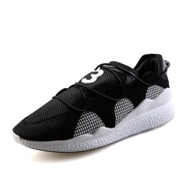 Ericdress Round Toe Low-Cut Plain Men's Athletic Shoes