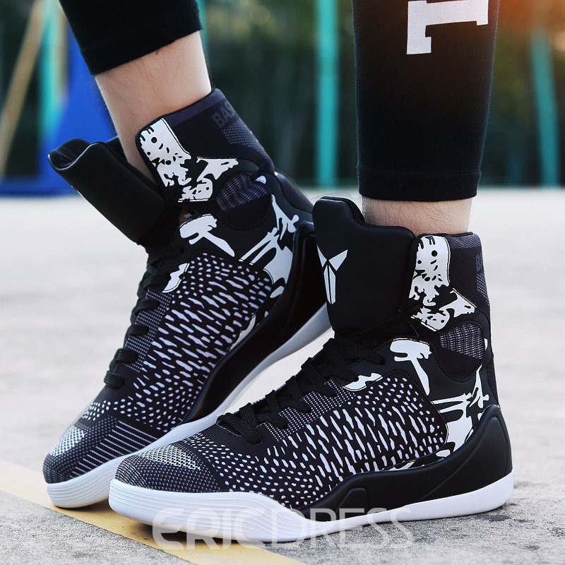Ericdress Casual Round Toe High-Cut Men's Athletic Shoes