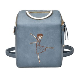 Ericdress Korean Style Dual-purpose Mini Backpack