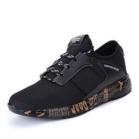 Ericdress Cozy Mesh Patchwork Men's Running Shoes