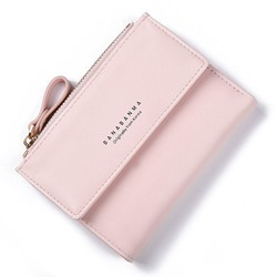 Ericdress Solid Color Multicard Women Purse