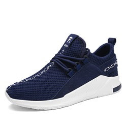 Ericdress Comfortable Plain Mesh Color Block Mens Athletic Shoes
