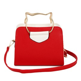 Ericdress Cat's Head Handle Design Crossbody Bag