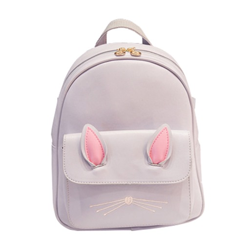 Ericdress Rabbit Shape Design Zipper Backpack