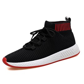 Ericdress Comfy Stripe Plain Men's Athletic Shoes