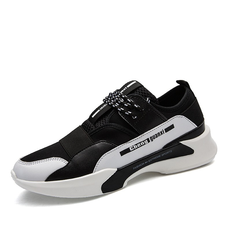 Ericdress Korean Plain Low-Cut Men's Athletic Shoes