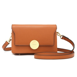 Ericdress Korean Style Lock Decoration Crossbody Bag