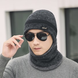 Ericdress Stylish Thicken Knitting Hat for Men