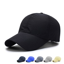 Ericdress Outdoor Pure Color Hat for Men