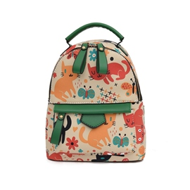 Ericdress Cartoon Colorful Print Women Backpack