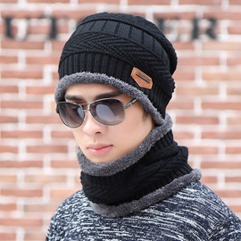Ericdress Trendy Winter Knitting Hat&carf for Men