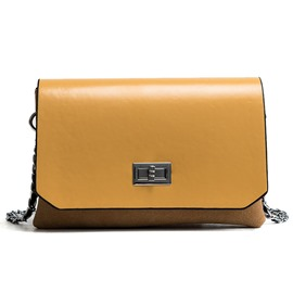 Ericdress Concise Latch Decoration Crossbody Bag
