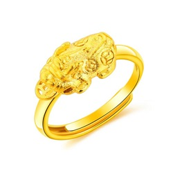 Ericdress 25K Imitation Gold Womens Ring