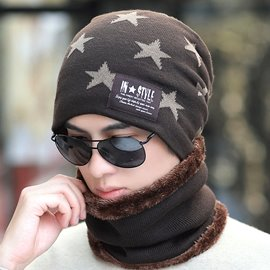 Ericdress Warm Star Printed Men's Hat