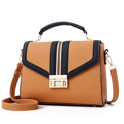Ericdress Color Block Soft PU Women Handbag