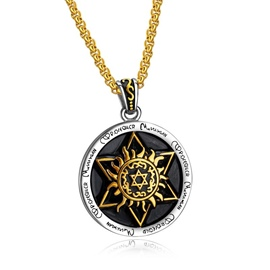 Ericdress Vintage Six Awn Star Round Pendant Necklace