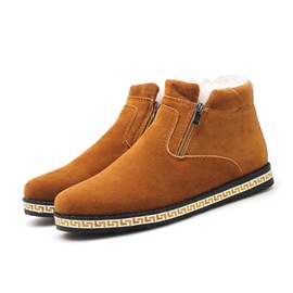 Ericdress Warm Round Toe Plain Men's Snow Boots