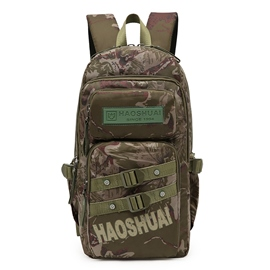 Ericdress Camouflage Style Nylon Men's Backpack