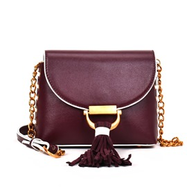Ericdress Plain PU Crossbody Bag
