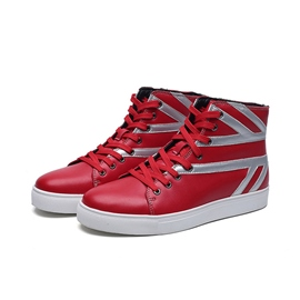 Ericdress Color Block High-Cut Men's Sneakers
