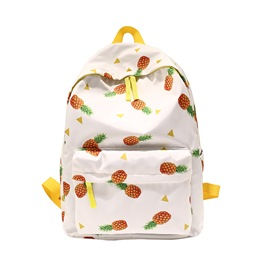 Ericdress Casual Colorful Prints Nylon Zipper Backpack